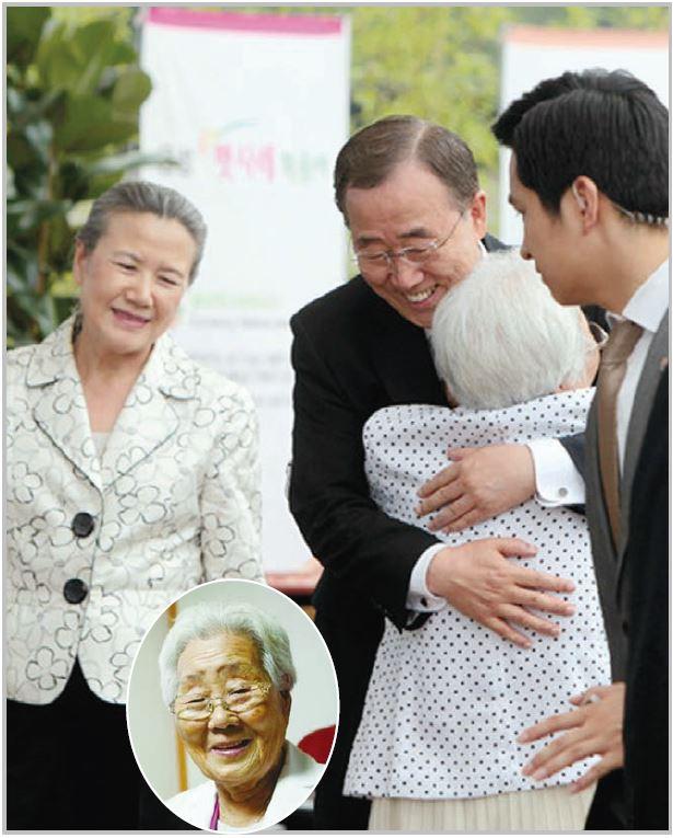 2011년 신현순여사와 반기문총장.JPG