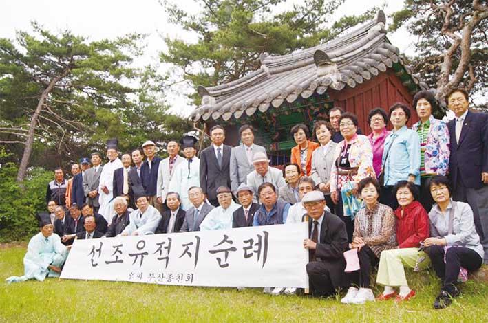 부산종회성지순례 2011.jpg